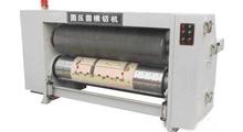 锦昌圆压圆模切机设备