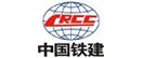 伟壹昊合作客户-中国铁建