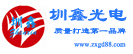 合作客户-江苏电缆
