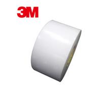 3M胶带-3M55230
