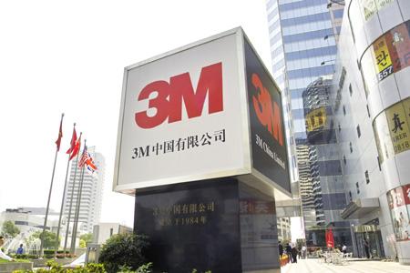 3M胶带-3M9460双面胶